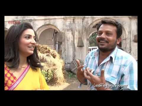 Download the making of ami sudhu cheyechi tomay ankush subhashree hd file 3gp hd mp4 download videos
