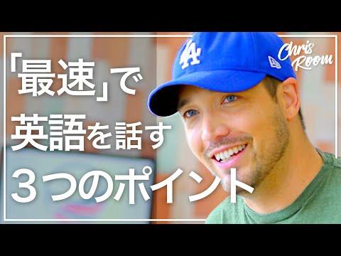 【朗報】英語の発音なんて気にするな!発音に関する疑問を解消する動画3選