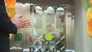 В реабилитационном центре Волжского установили лифт