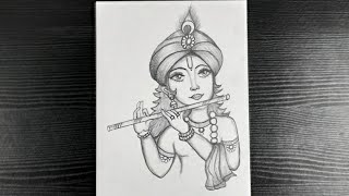 Lord Krishna Drawing || How To DraLord Krishna Drawing || How To Draw Krishna With Flute || Krishna Janmashtami Pencil Drawingw Krishna With Flute || Krishna Janmashtami Pencil Drawing