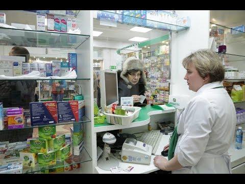 Конский возбудитель купить в воронеже в аптеке