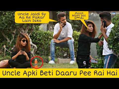 Uncle Apki Beti Daaru Pee Rahi Hai | Prank in Pakistan