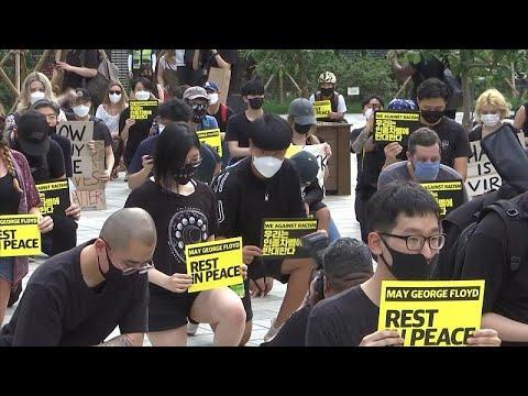 Διαδηλώσεις κατά του ρατσισμού στη Νότια Κορέα
