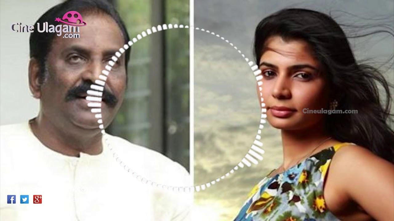 ஆட்டோகிராப் வாங்கவந்த பெண்ணிடம் வைரமுத்து ஆபாச கவிதை - பெண் பேசிய ஆடியோ
