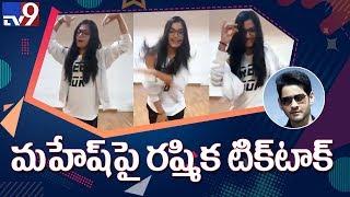 Screenshot : Entertainment News - TV9