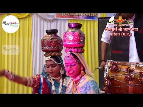 Falgun Mela 2019 | Rajasthani Folk Dance | RD Brass Band & Event | Mor Pankh Creation