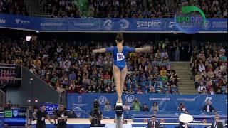 Larisa Iordache - Balance Beam | European Gymnastics Championships 2017 | ᴴᴰ