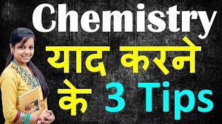 How to get 95+ marks in Chemistry | How to study for Exam | Chemistry | Chemistry Notes |