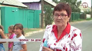 В пригороде Улан-Удэ бывшие сожители делят дом