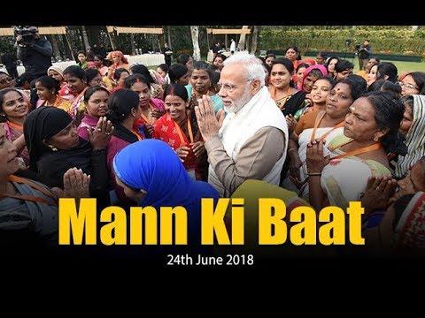 PM Modi's Mann Ki Baat, June 2018
