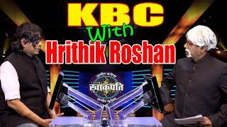 Kaun Banega Crorepati With Hritik Roshan | Comedy Post | Capital TV
