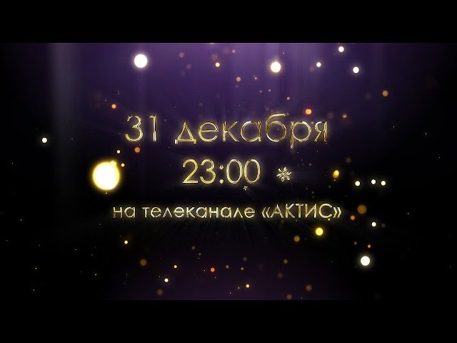 Волшебство зимнего праздника