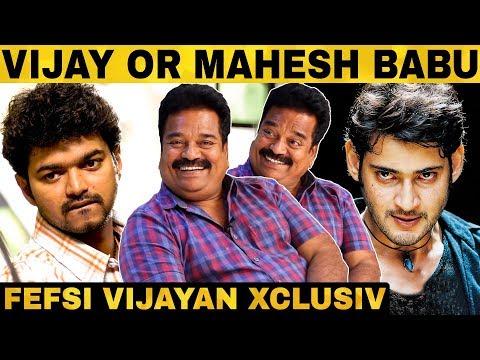 """Vijay-க்கு பண்றத Mahesh Babu-க்கு பண்ண முடியாது"" Fefsi Vijayan Opens Up   Pokkiri   Okkadu"