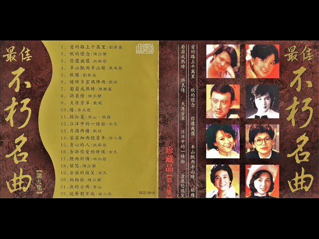 famous cantonese songs 60s
