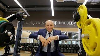 БИЗНЕС НА ФИТНЕСЕ!  Как построить самую крупную сеть фитнес-центров в России?