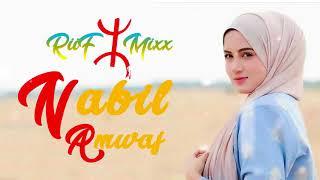 Rif Music & Izran L Narhani 2018 اغنية ريفية من اجمل الاغاني روعه