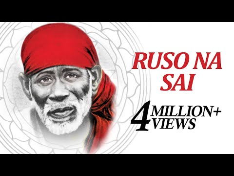LATA MANGESHKAR - RUSO NA SAI | रुसो ना साई | Sai Aarti |  Times Music Spiritual