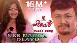 Nee Nanna Olavu (Video Song) - Chamak   Suni   Golden Star Ganesh   Rashmika Mandanna