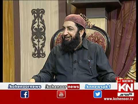 Istakhara 01 July 2021 | Kohenoor News Pakistan