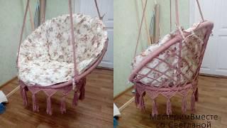Плетеное подвесное кресло к потолку
