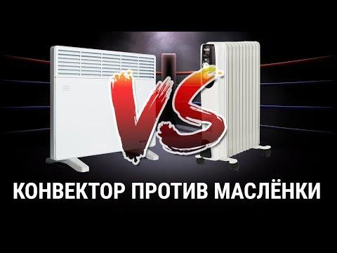 Что лучше конвектор или радиатор — сравнительные характеристики и советы по выбору