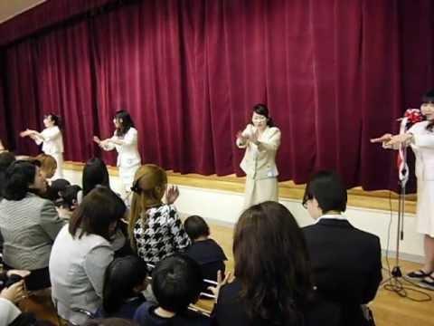 120410「北海道・百合が原幼稚園の入園式・先生たちの手遊び」.