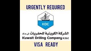 Vacancies heisco,Kuwait heavy engineering