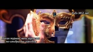 The Empress of China drama ost MGL sub