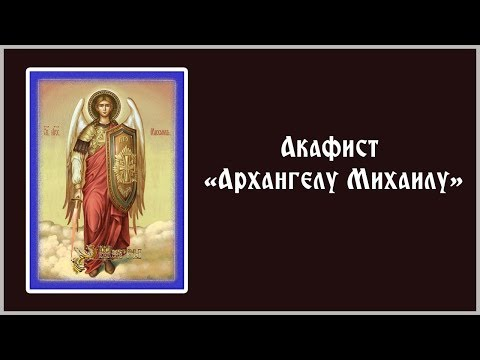 Молитва ко святой клавдии