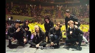 [THAI SUB] GOT7 ♥ IGOT7 3rd Fan Meeting : Part 9 [END CORE - โปรเจคอากาเซ่ ~ พี่มาร์คร้องไห้ ᅲᅲ]