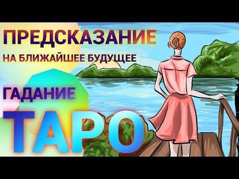 Михаил тарковский за пять лет до счастья скачать