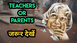 Dr. APJ Abdul Kalam Quotes analysis in Hindi | best Life lesson video in Hindi by Motivational Mehta
