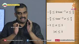 Plus Two | Mathematics | Class – 15