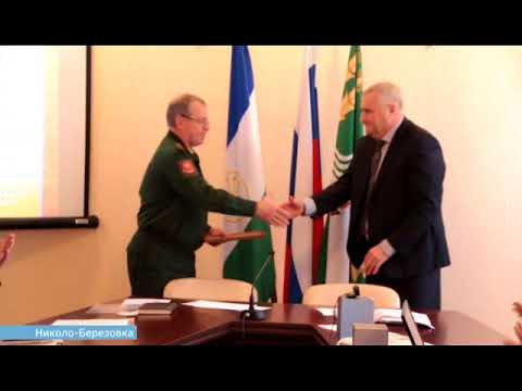 Глава Администрации Гильмуллин Разиф Мухаметнурович получил грамоту за организацию весеннего призыва
