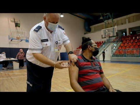 Ισραήλ: Τρίτη δόση εμβολίου και στους άνω των 30