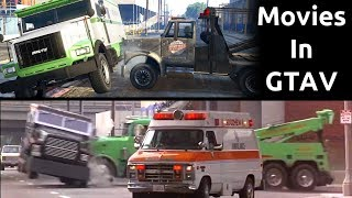 The Movies that inspired GTAV's Missions #1