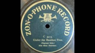 Under the Bamboo Tree (Mina Hickman)