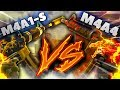 M4A4 vs M4A1S - WHICH ONE?