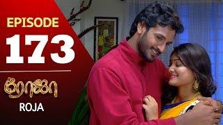 ROJA Serial | Episode 173 | Priyanka | SibbuSuryan | SunTV Serial |Saregama TVShows