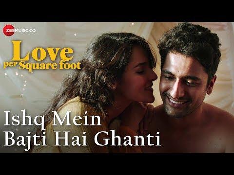 Ishq Mein Bajti Hai Ghanti (OST by Udit Narayan)