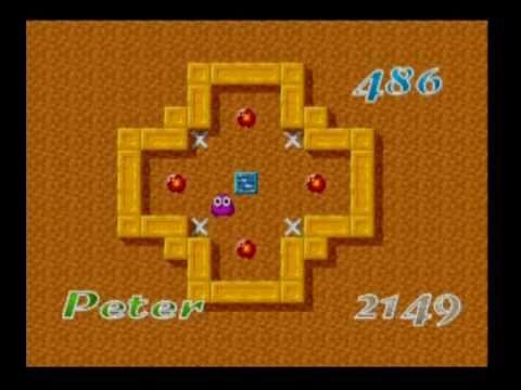 Pushy II (Net Yaroze Project) - Official UK Playstation