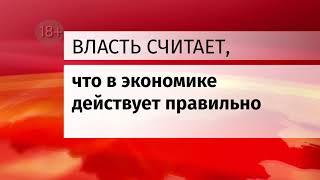Число бедных в России достигло 20,3 млн человек. Стране нужны перемены