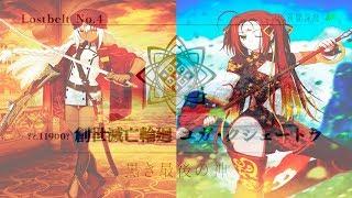 Lakshmibai  - (Fate/Grand Order) - [FGO/JP] Lostbelt No. 4 : [GDC] Lakshmibai - Prince Nezha