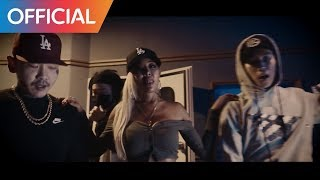 Los - Gyopo Rap (Remix) (Feat. Jay Park, Jessi, G2) MV