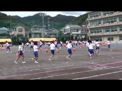 Usami Junior High School