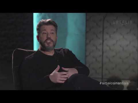 Χ. Βαρθακούρης: Στο Big Brother ή καταστράφηκα ή φτιάχτηκα | 26/01/2021 | ΕΡΤ