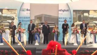 preview picture of video 'Bonfiglioli China - 10 Years Anniversary'
