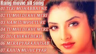 Rang movie Divya Bharti song list