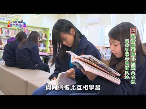 【宅閱讀記憶吐司】非讀Book臺南愛讀冊第278集(2)