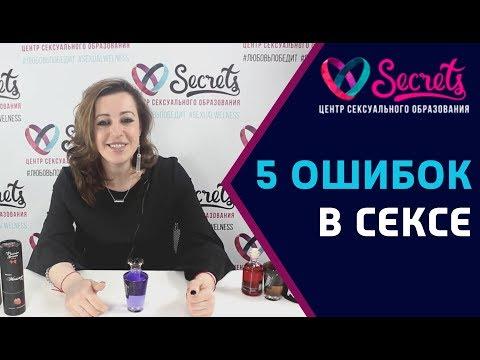 Центр образования секса